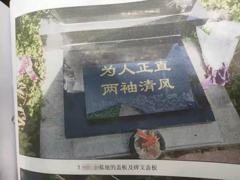 男安葬师因债务缠身盗窃骨灰欲敲诈获刑十个月