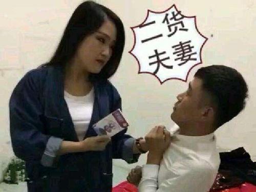 欢笑集锦:老婆是个短发,今儿结婚为了配好看的头纱戴了假发_老公