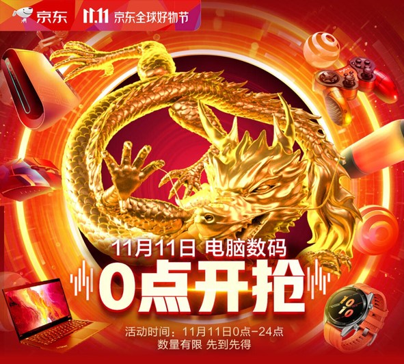 http://www.shangoudaohang.com/haitao/246189.html