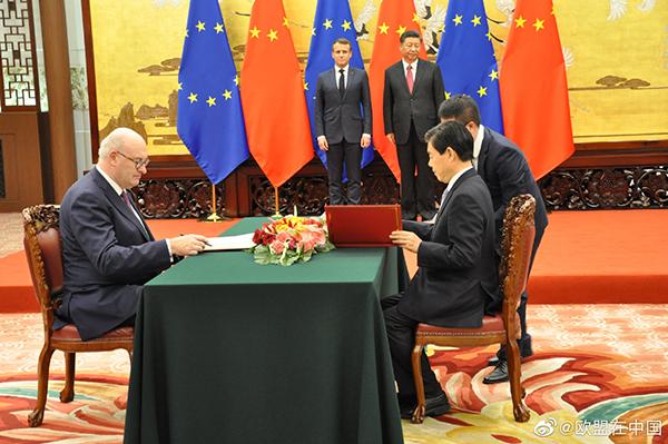 中欧经贸合作迎来新机遇——欧洲展商热议中欧地理标志协定_中国