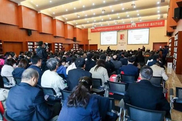 专家学者齐聚杭州,共论城市治理之道