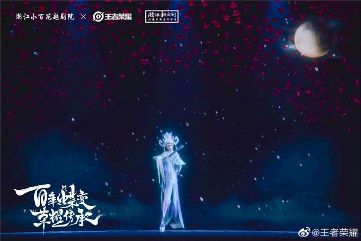 《王者荣耀》首位虚拟越剧演员上官婉儿登台_选段