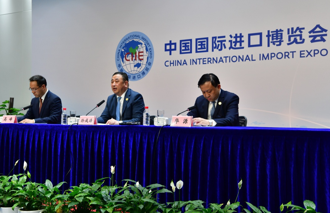 第二届中国国际进口博览会今日闭幕 六天带来四大亮点_发展