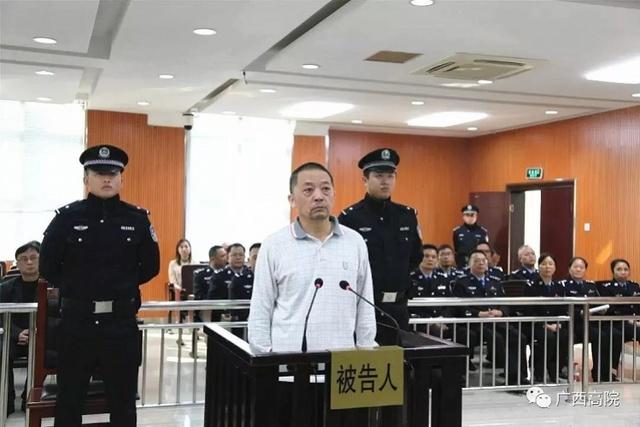 柳州公安刑侦支队原政委受贿帮打探案情为犯罪人员说情!当庭认罪