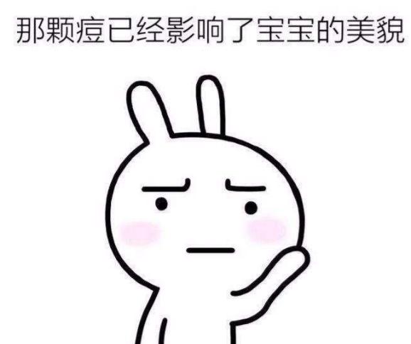幽默笑话:以前,我没钱,但是每天都很快乐, 现在不一样了_段子