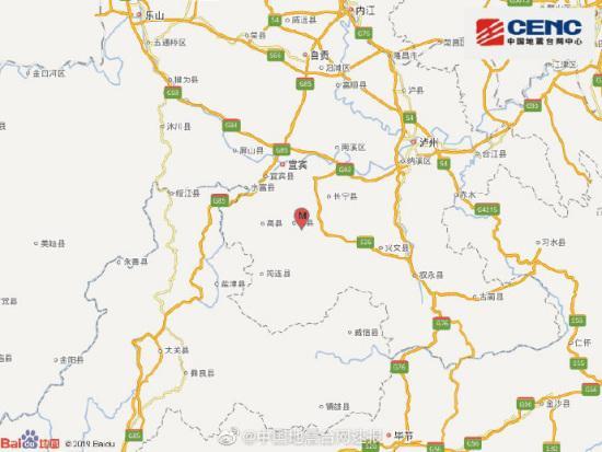 四川宜宾市珙县发生3.4级地震震源深度10千米