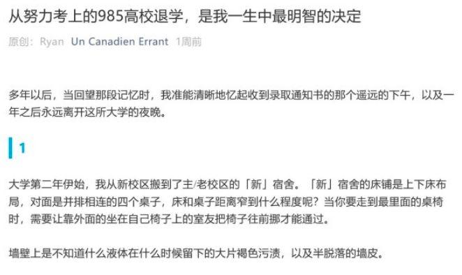中国985高校与北美名校相比,差别到底有多大?留学生的真实感悟