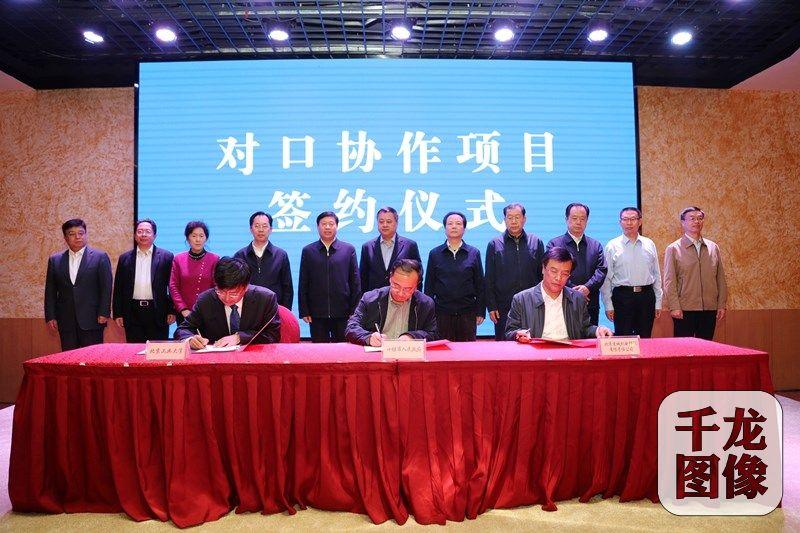 北京十堰签约五个产业项目深化京堰合作