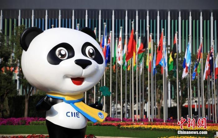 """""""预见""""进博会:从36万平方米看经济全球化"""
