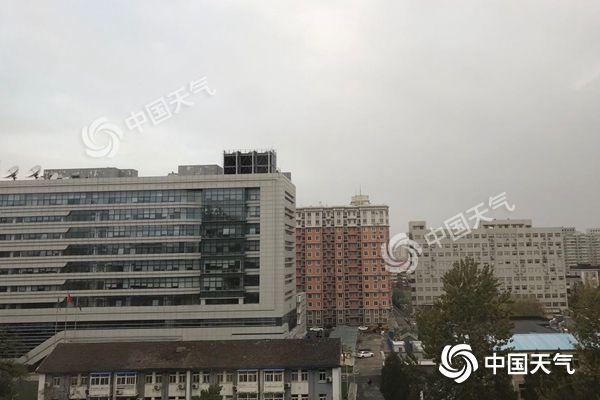 北京今天北风劲吹阵风7至8级下周将现明显降温
