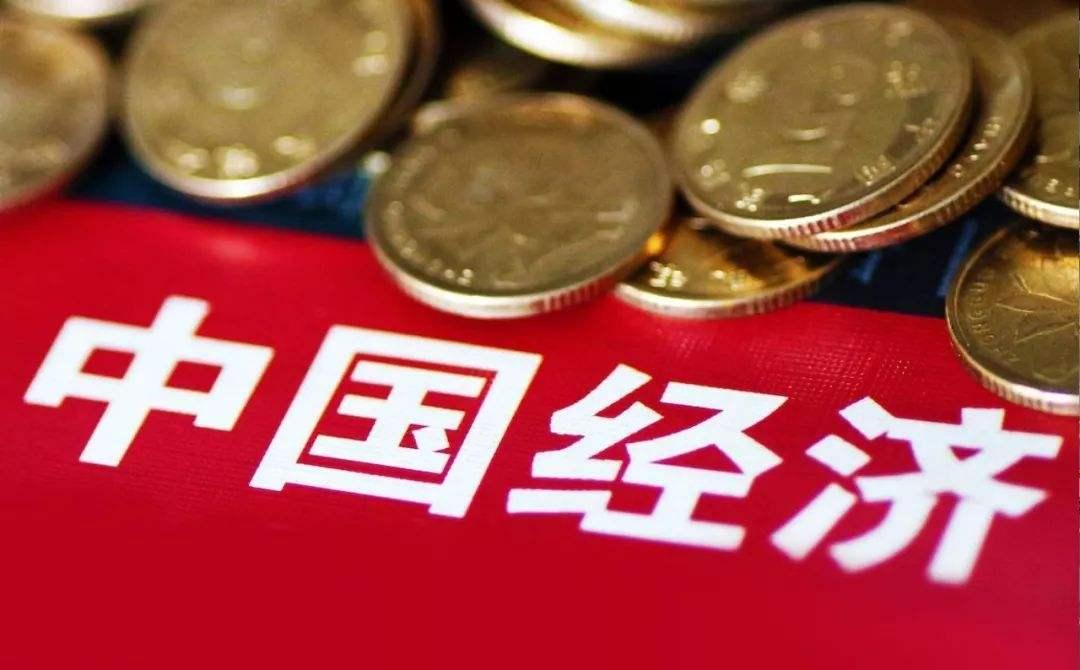中国名义gdp_中国央行:M2和社会融资规模与名义GDP的增速基本匹配并且略高。...