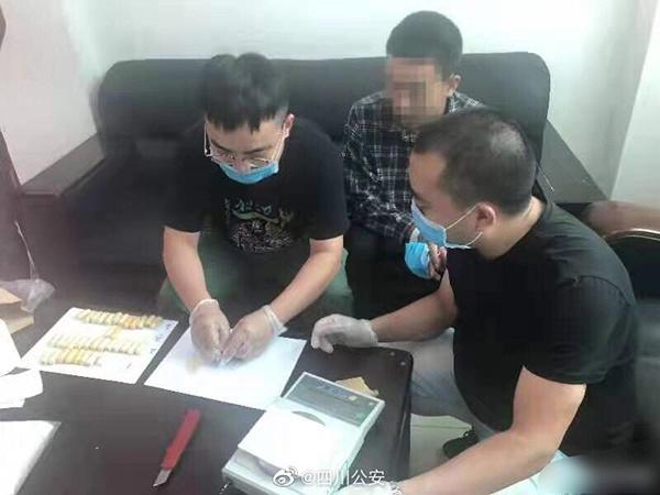 吞58颗毒品4天没进食,17岁小伙人体运毒被抓获