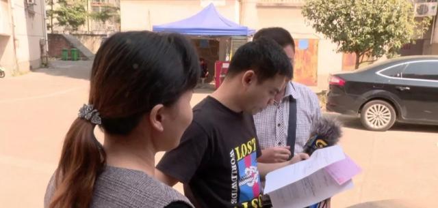 """广西南宁:补课老师给了家长承诺 却拿着25万元学费""""失联""""了"""