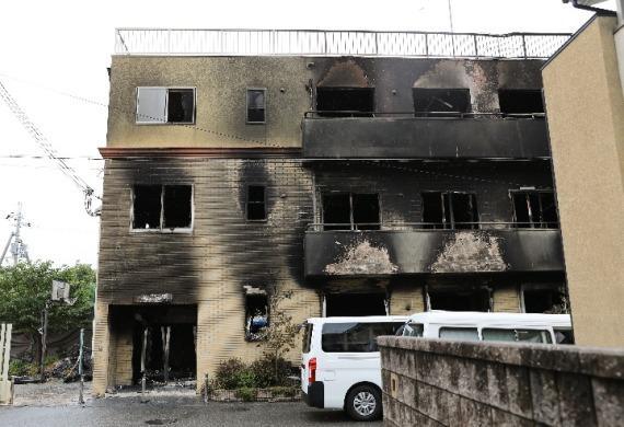 京都动画纵火案嫌疑人:瞄准第一工作室作案是为造成更大伤亡