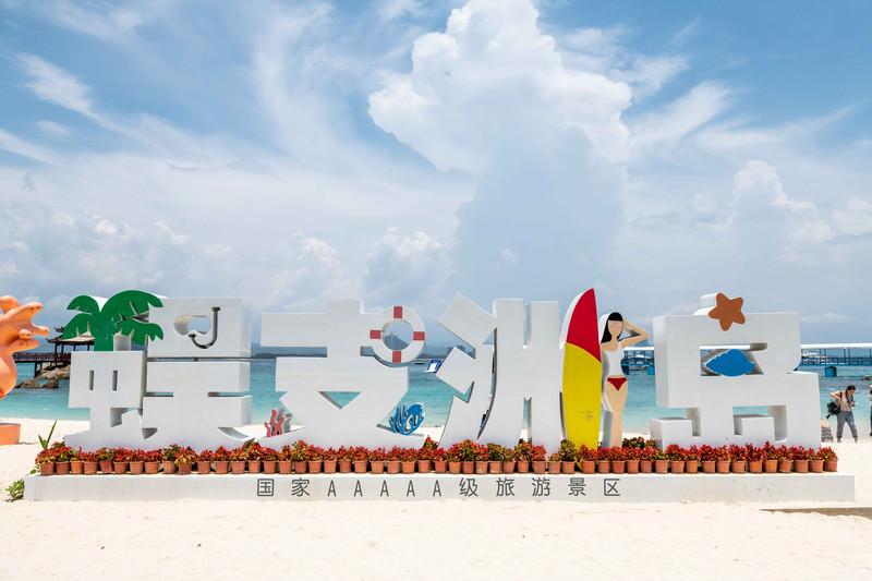 """三亚最清澈的海滩之一,被誉为""""中国的马尔代夫"""",你去过吗?"""