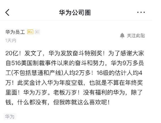 http://www.weixinrensheng.com/zhichang/1065422.html