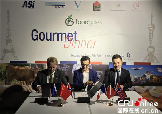 区块链技术助力解决食品安全痛点法国红酒牛肉成为首批受益产品