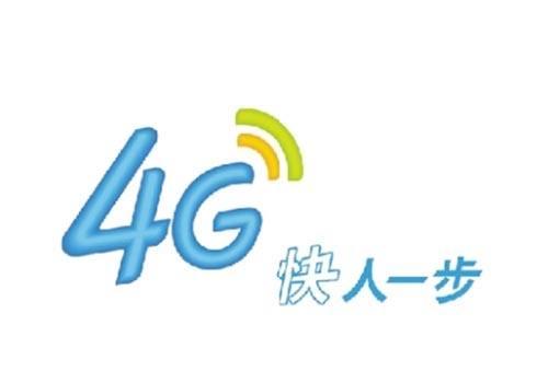 我国正式启动了6G技术的研发,kok表示信息革命依旧领先