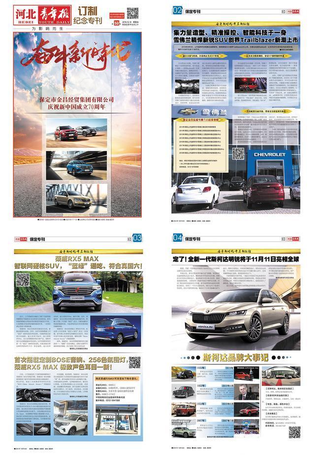 http://www.bdxyx.com/baodingjingji/48640.html