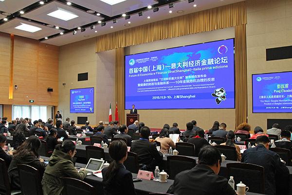 智库动态|中国扩大开放资本市场为意大利企业带来机会_意大利新闻_意大利中文网