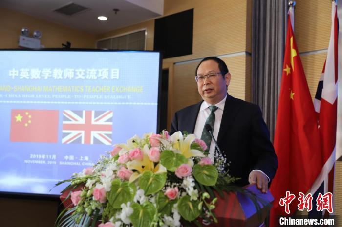 107名英国中小学数学教师将走进上海课堂全方位开展教学交流_中欧新闻_欧洲中文网