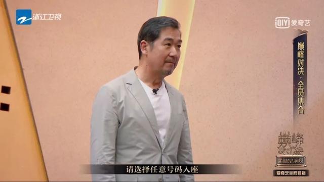 《我就是演员2》李诚儒来救场?痛批张大大