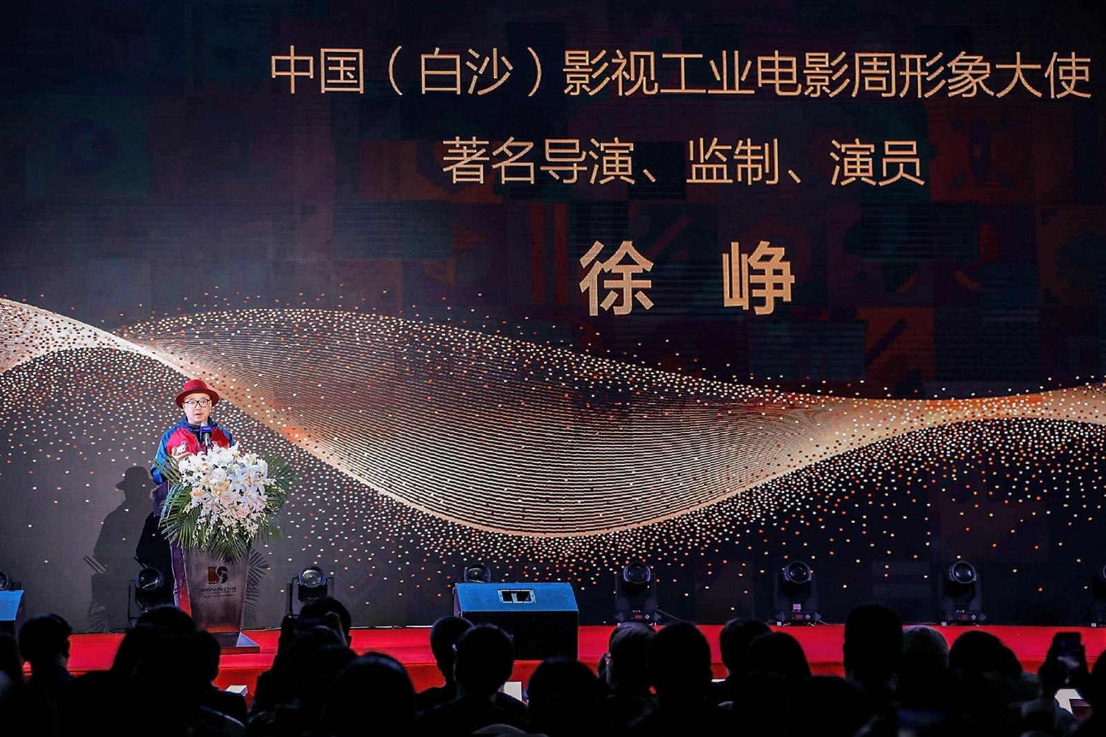 徐峥:《囧妈》是中国合家欢电影,春节档上映也有压力