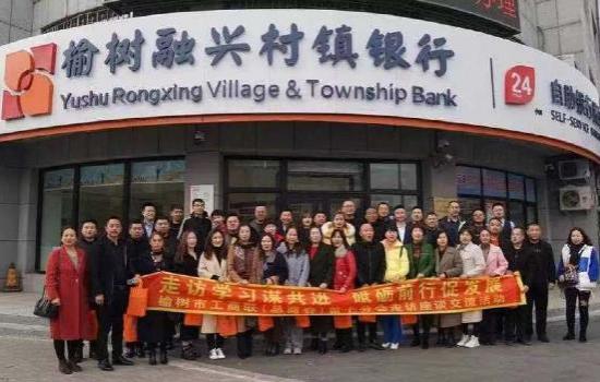 吉林省榆树市工商联(总商会)第七分会走访学习交流活动