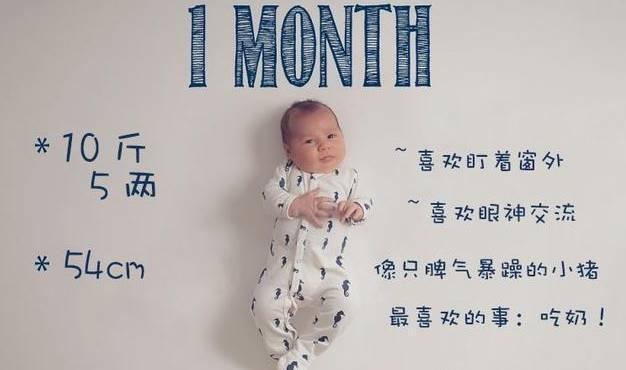 1-12个月宝宝生长发育图,12张图解答每个月的生长变化,建议收藏