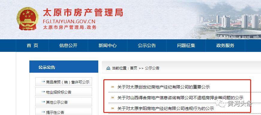 http://www.umeiwen.com/shenghuojia/1083595.html