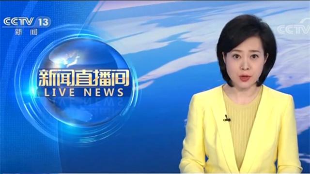 桂林航空女乘客进入飞机驾驶舱事件 民航局回应_相关