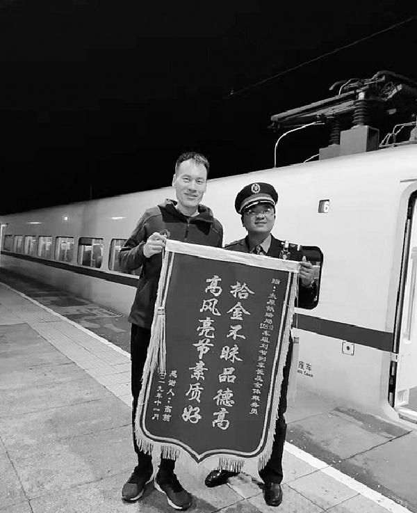 太原:安排落在动车上的钱包旅客送锦旗称遇上好人
