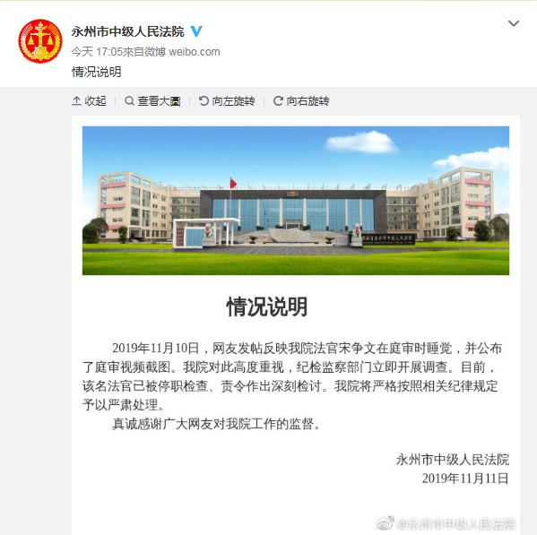http://www.hunanpp.com/hunanfangchan/82300.html