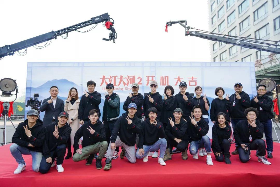 电视剧《大江大河2》今日开机将转场象山拍摄