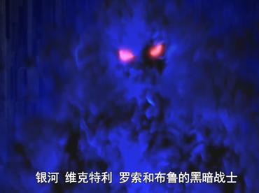 《奥特银河格斗》托雷基亚目的浮出水面,制作黑暗战士只是第一步!_艾尔