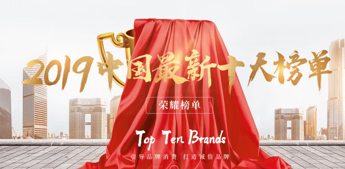 橱柜销量排行_2011中国橱柜十大品牌排名解析九正建材网|专题