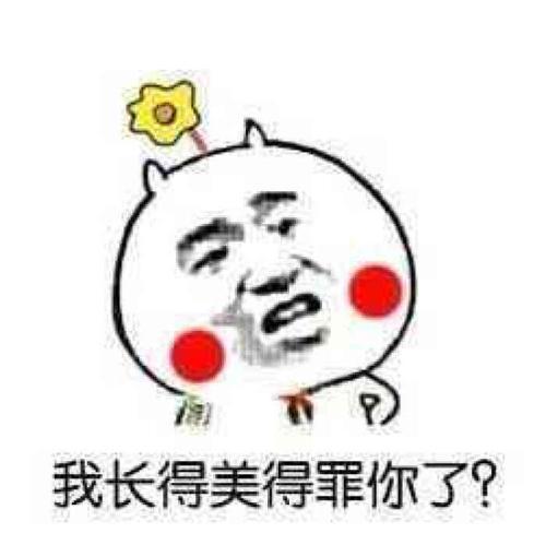 李姐笑话:你能不能站在我的位置想一想_消费