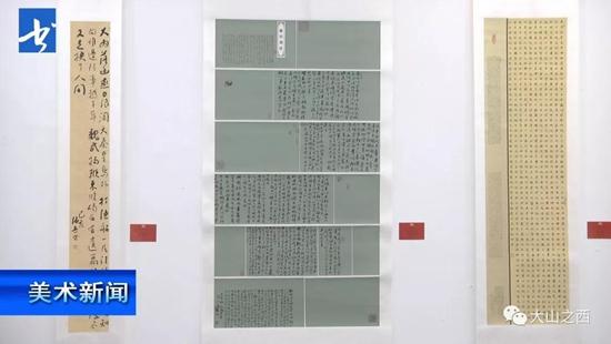"""""""庆祝新中国成立70周年""""山西省青年千亿国际app下载篆刻精品展在太原开展"""