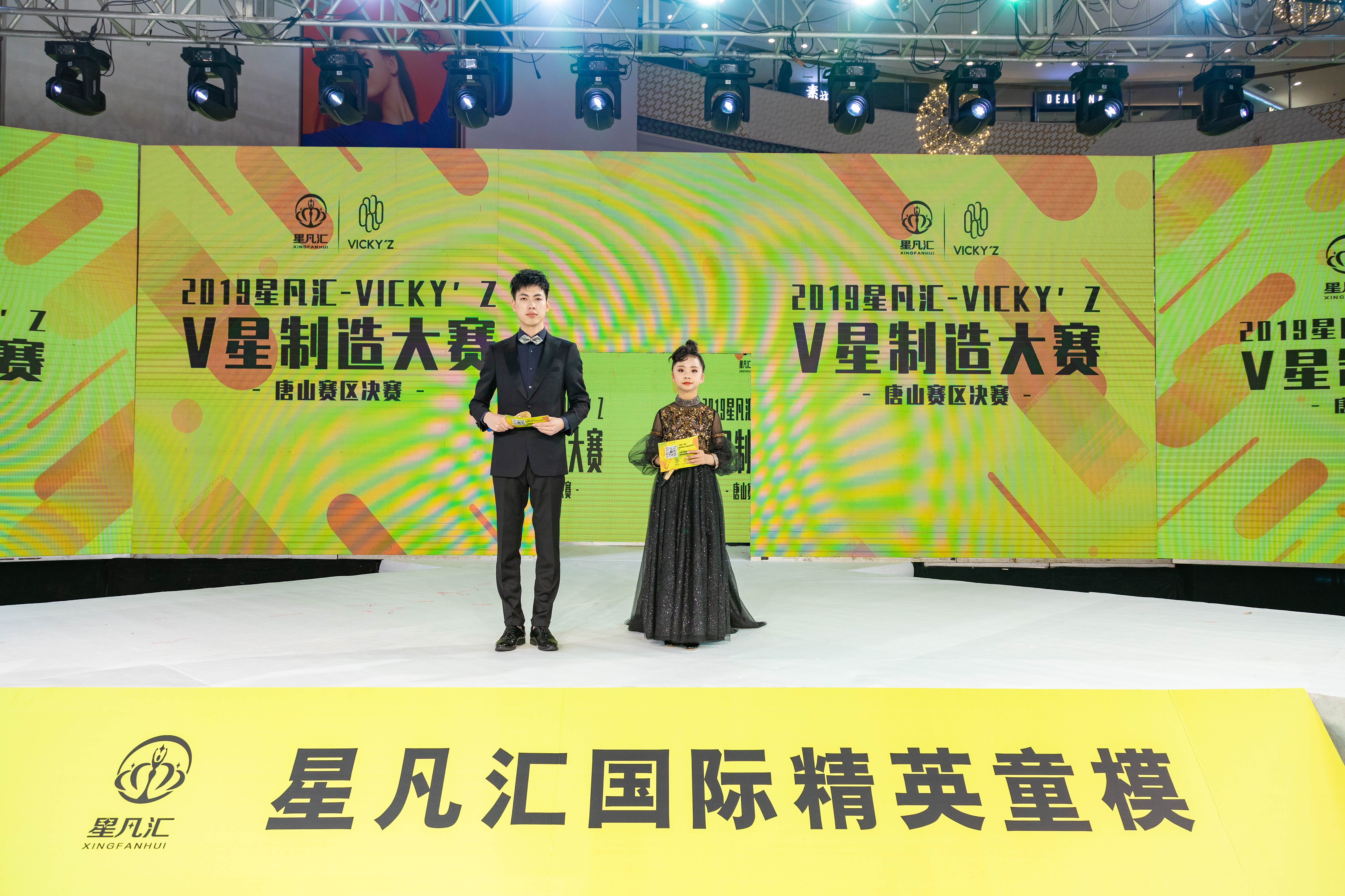 """唐山:2019星凡�R-VICKY'Z""""v星制造大�""""--唐山��^��Q�_童模"""