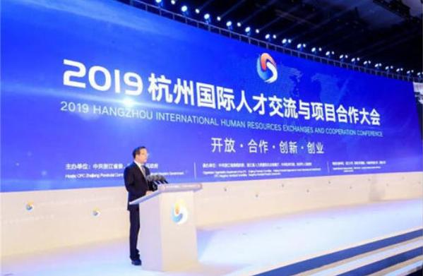 创业者的福音!杭州创业者最高可领30万补贴!