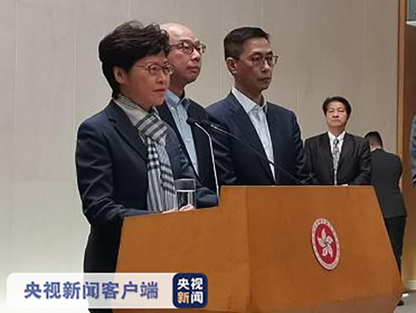 香港行政长官召开记者会:暴力行为必须受全社会谴责