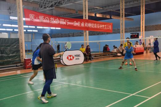 """医爱公益中国行——""""羽林争霸""""羽毛球比赛在京顺利举行"""