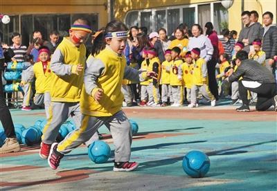 中国新闻网:北京市朝阳区新增幼儿园普惠学位1.8万个
