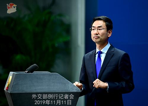 阿人内部会议将何时在京举行?外交部回应