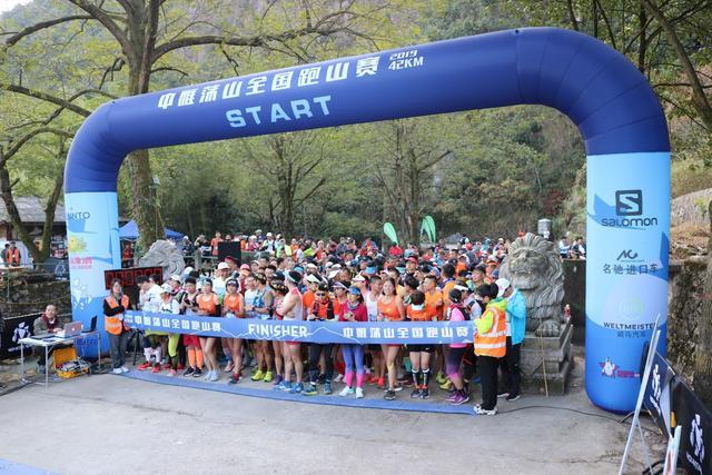 2019中雁荡山全国跑山赛激情开跑