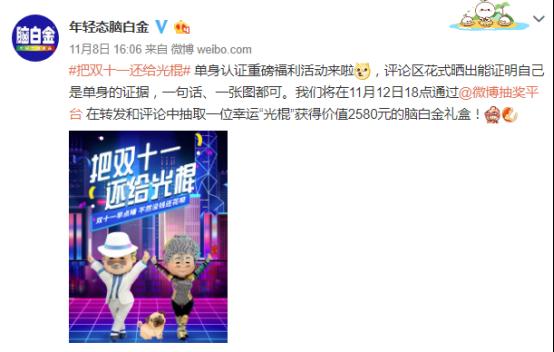 http://www.weixinrensheng.com/baguajing/1056659.html