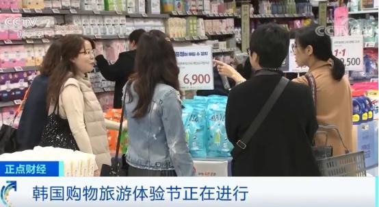 """""""韩版黑五""""欲分羹中国""""双十一"""":推出中文版网站,销量可达平时的300%!"""