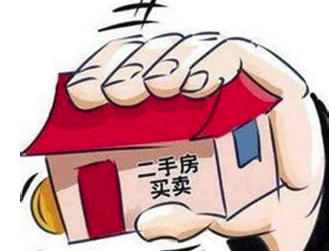 深圳二手房成交量暴涨 买二手房都要交哪些税?