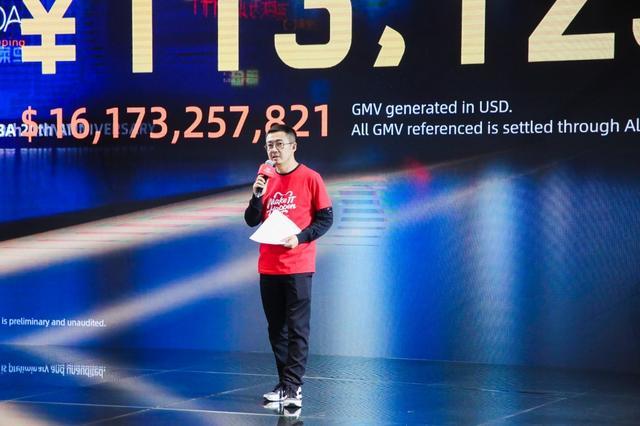 1小时03分天猫双11破1000亿已有84品牌销售破亿