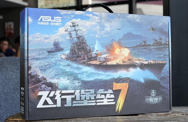 双十一入手的硬核游戏神器华硕飞行堡垒7金属电竞开箱_笔记本